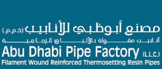 Welcome to l Abudhabi pipe factory ::